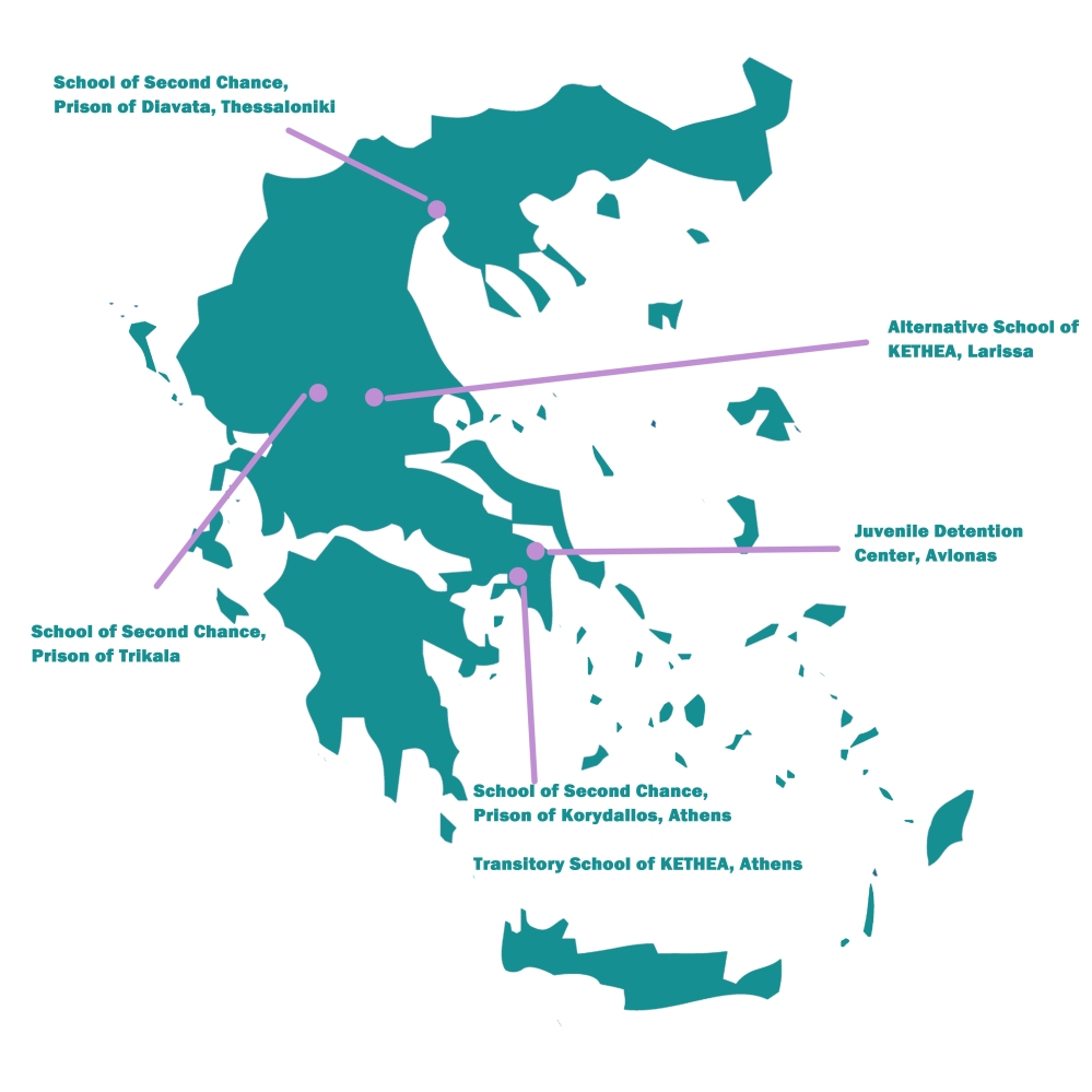 1024x1024-greece-map1 copy.jpg